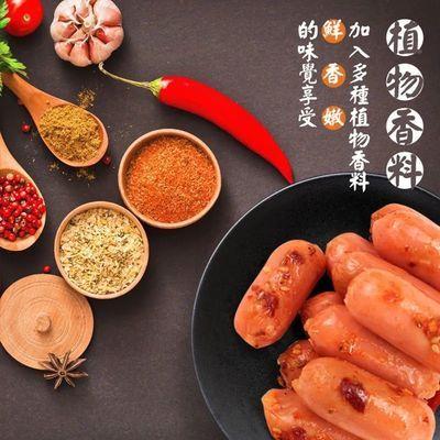 力诚抗饿休闲零食肉肠小鱼肠儿童零食500g/大约40个左右混合口味
