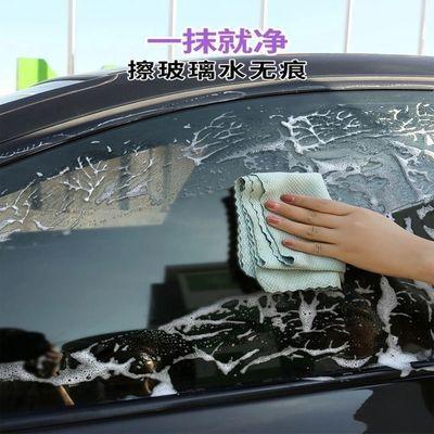 鱼鳞布擦玻璃不留痕洗车毛巾擦车布专用吸水内饰家车内抹布不掉毛
