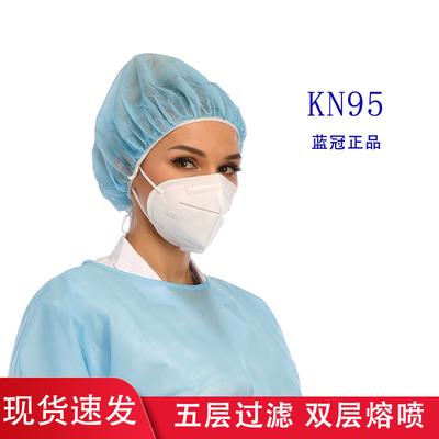 五层KN95包邮防尘透气防异味雾霾熔喷男女成人熔喷无纺布口罩出口