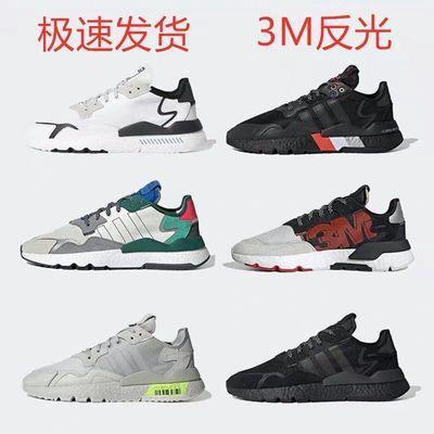 37501/Nite Jogger夜行者Boost爆米花真爆复古男鞋女鞋3M反光运动跑步鞋