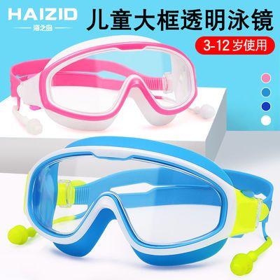 47418/大框儿童泳镜防水防雾高清透明游泳眼镜男童女童潜水护目镜套装