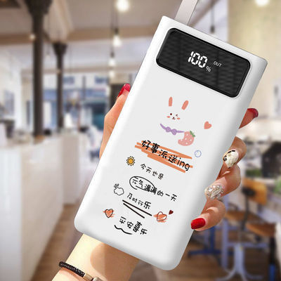 6728/50000毫安大容量充电宝30000毫安快充40000毫安手机通用移动电源