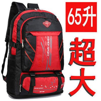 【可扩容】65升大容量双肩包男女登山包行李包运动户外旅行背包
