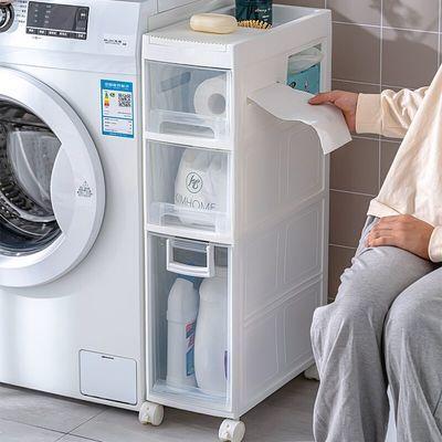 75199/20CM卫生间夹缝收纳柜抽屉式洗手间缝隙柜子储物柜塑料厕所窄边柜