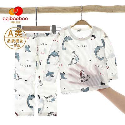 儿童家居服套装空调服长袖中小男女童睡衣1-12岁宝宝夏天衣服A类
