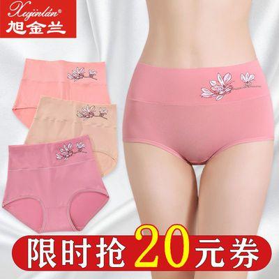3条 高腰收腹提臀内裤女士塑身塑形性感透气大人三角短裤头春夏季