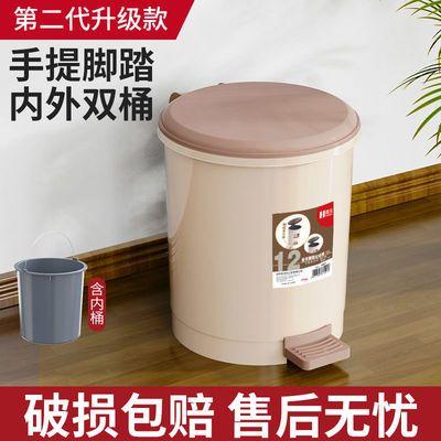 34709/恒澍垃圾桶家用带盖客厅创意厕所卫生间大号厨房卧室脚踩式拉圾筒