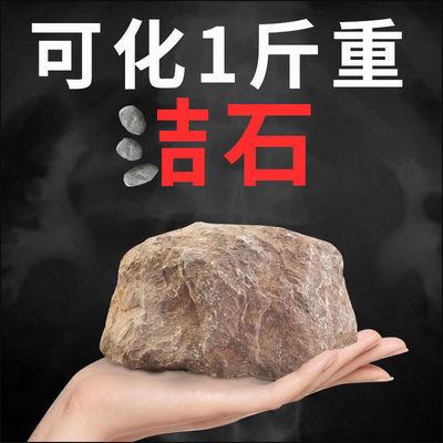 40148/【老中医古方】鸡内金石清茶排石茶金钱草打石茶去石肾胆尿囊