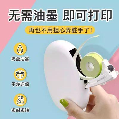 73372/硕方T10标签机打印机家用智能 无线蓝牙手持打印机 便携式热敏纸