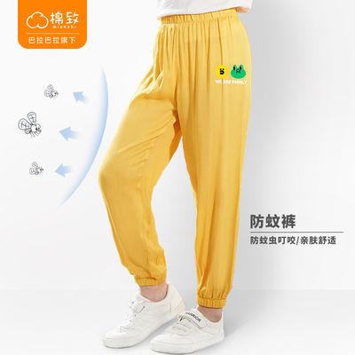巴拉巴拉旗下棉致男童防蚊裤新款儿童薄款裤子潮夏季外穿时尚洋气