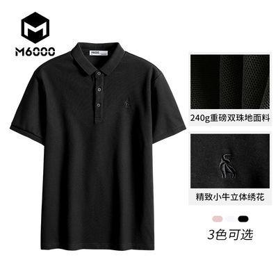 15995/M6000男士POLO衫翻领短袖t恤2021夏季韩版小牛刺绣体恤衫男装上衣