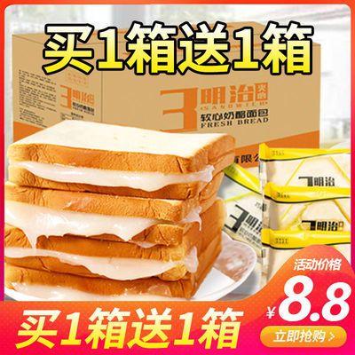 【买1箱送1箱】乳酸菌吐司面包超好吃软面包早餐零食批发多规格