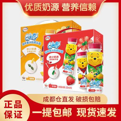 36629/【4月新货】伊利QQ星维尼熊果汁草莓酸奶200ml*16瓶整箱儿童牛奶