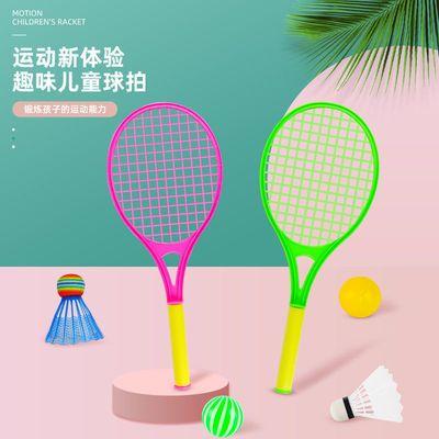 新款儿童羽毛球拍幼儿园男孩女孩双拍小学生户外休闲亲子运动玩具