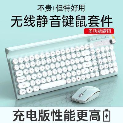 19677/狼途无线键盘鼠标套装机械手感电竞游戏办公家用电脑静音朋克盖帽
