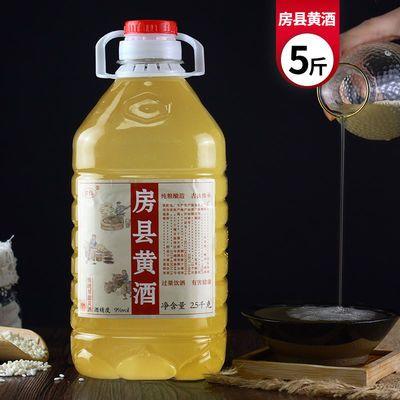 甘伟正宗房县黄酒湖北特产原浆洑汁农家自酿糯米酒半甜型5斤桶装