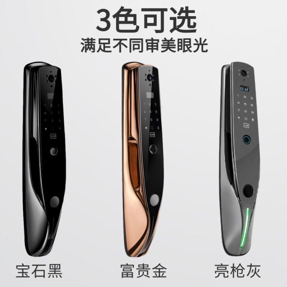 智能锁手机远程开锁来访记录查询密码钥匙卡片等多功能覆盖指纹锁