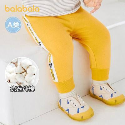 【米奇IP】巴拉巴拉男童裤婴儿长裤女童运动裤休闲裤2021新款萌趣