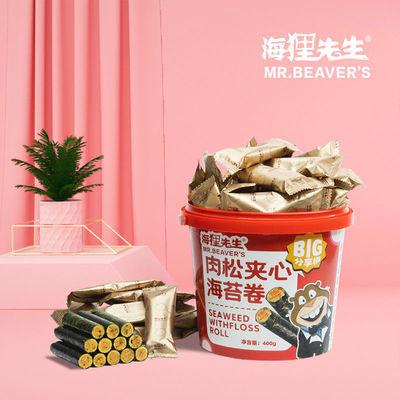 K【薇娅推荐】海狸先生海苔肉松卷榴莲海苔卷夹心脆400g*1桶版