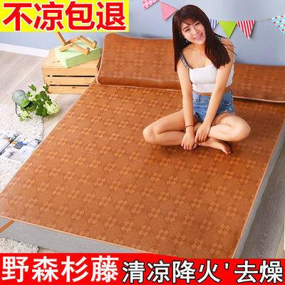 御藤席冰丝凉席1.8m床1.5m三件套可折叠夏季竹床席学生草席0.45m