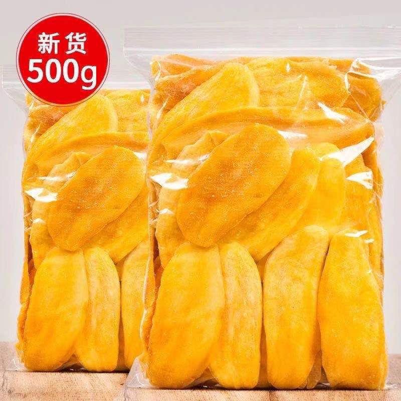 菲律宾风味芒果干500g新鲜一斤装酸甜香糯蜜饯果脯果干108g/1000g
