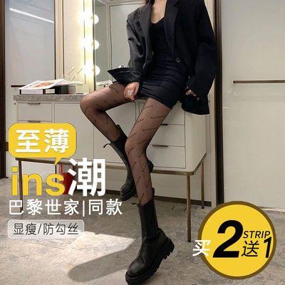黑丝巴黎世家的丝袜网红流行jk女春秋薄款春夏季美腿字母性感显瘦