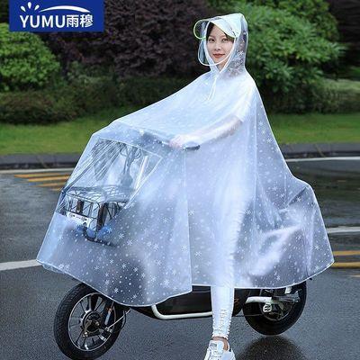 雨衣电动车透明雨衣长款全身防暴雨自行车女单人加大加厚时尚雨披