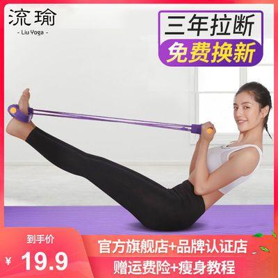 脚蹬拉力器仰卧起坐辅助男女瘦肚子瘦腿瘦腰减肥健身器材家用