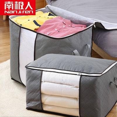 大号衣物棉被打包袋被子衣服收纳袋整理袋行李包手提收纳箱搬家