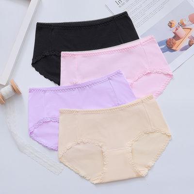 3条装日系纯棉质抗菌内裤女韩版中腰蕾丝少女学生三家裤蕾丝无痕3