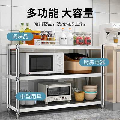 36732/厨房加厚不锈钢厨房落地置物架两层三层收纳储物架微波炉架烤箱架