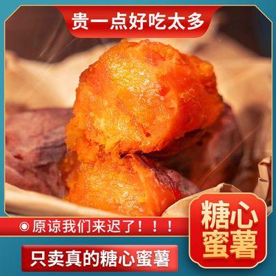 新鲜红蜜薯 地瓜红薯西瓜红番薯 沙地红红薯批发 农家地瓜