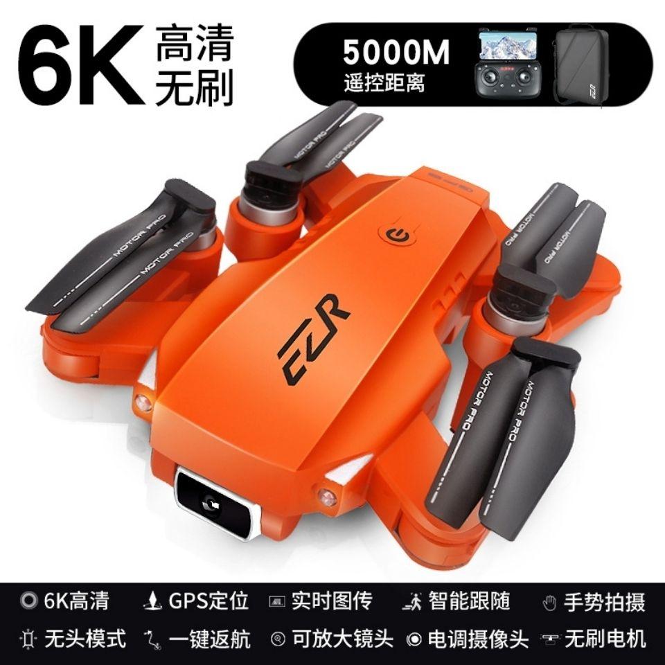 5G无刷GPS定位无人机光流双镜头6K 高清飞行器3000米云台遥控飞机