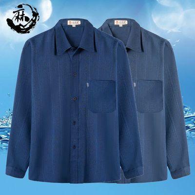 66427/爸爸衬衫中老年人男长袖纯棉麻薄款宽松60-70-80岁爷爷衬衣春夏季