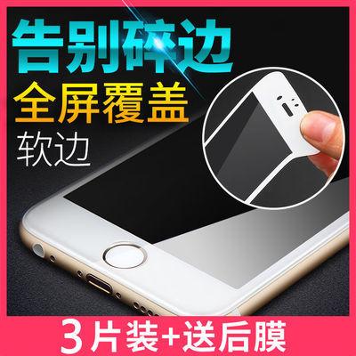 26547/全覆盖iPhone钢化膜苹果6plus/7/7plus/8钢化玻璃6s保护11膜xsmax
