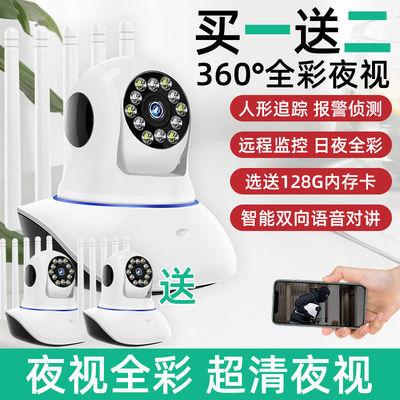 摄像头家用室内外监控360度超高清夜视连手机wifi无线远程监控器