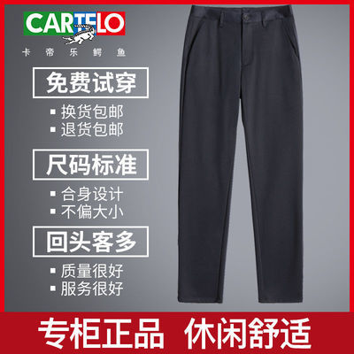 【品牌清仓】男士韩版长裤春秋款潮流修身弹力高腰休闲直筒裤