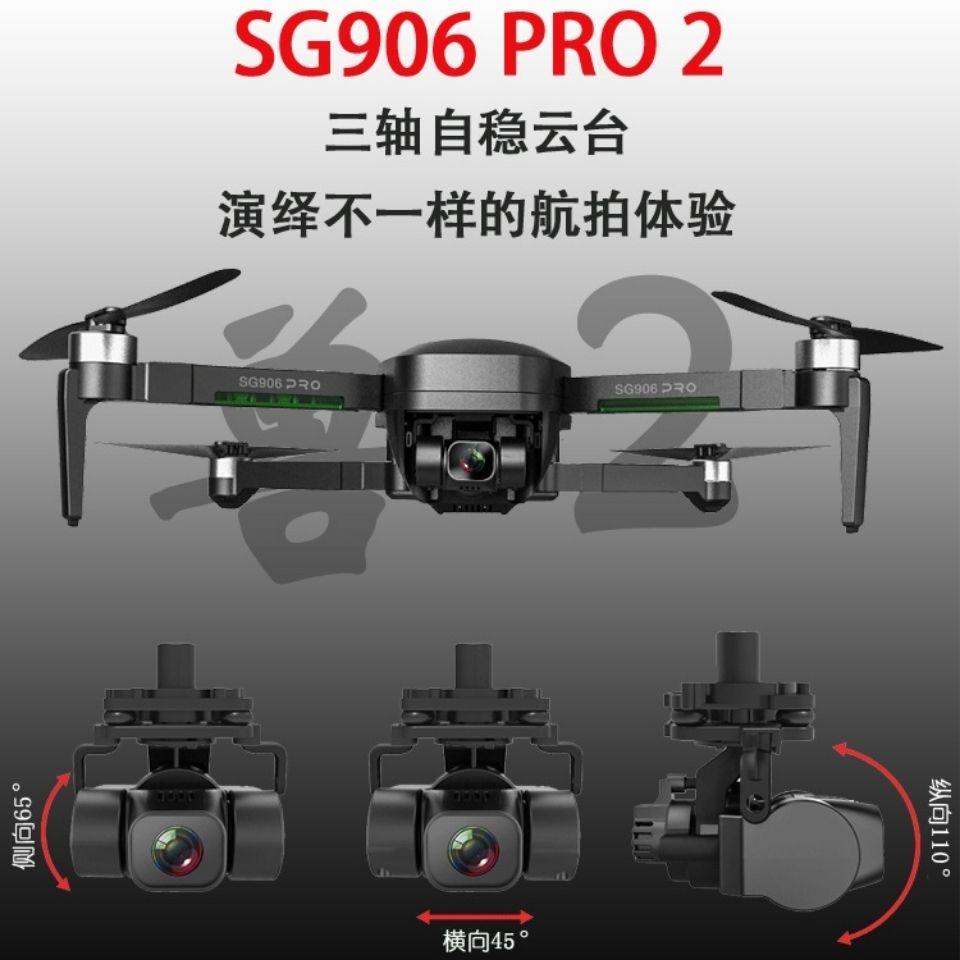 无刷GPS无人机 4K折叠四轴飞行器 专业高清航拍遥控飞机 儿童玩具【3月9日发完】
