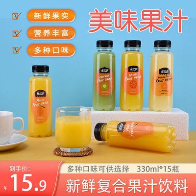 果汁饮料网红饮品整箱批发特价解渴混装小瓶橙汁芒果汁猕猴桃汁