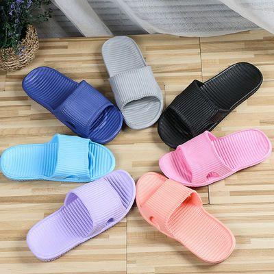 买一送一家居拖鞋女男浴室家用拖鞋软底简约休闲拖鞋宿舍女夏季
