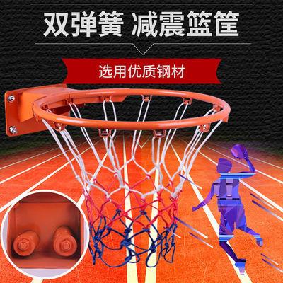 50991/标准篮球框户外运动成人儿童室内外篮球架标准家用篮圈