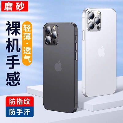 31977/苹果手机壳7plus/8/12/xr超薄磨砂6sp全包防摔11promax透明保护套