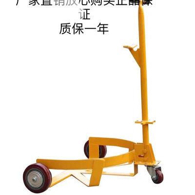 36594/油桶搬运车 低位平移车 单人操作 轻松搬运工 厂家直销 品质保证