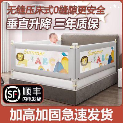 29943/婴儿床围栏宝宝防摔防护栏儿童家用床边上挡板护栏床护栏一面三面