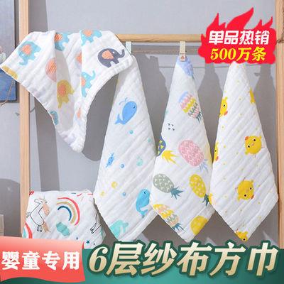 28211/宝宝婴儿洗脸毛巾小方巾纯棉新生儿童小孩吸水口水巾纱布洗澡毛巾