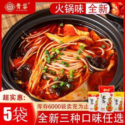 四川贵蓉正宗绵竹米粉火锅番茄米粉米线5袋装新口味米粉过桥米线