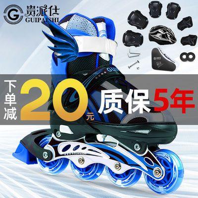 19808/溜冰鞋儿童全套装旱冰轮滑鞋可调节大小码男童女童初学者成年专业