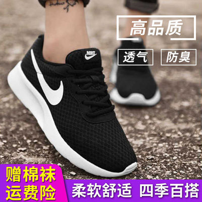 34172/男鞋夏季跑步运动鞋女鞋学生韩版百搭男士休闲鞋透气防臭情侣网鞋