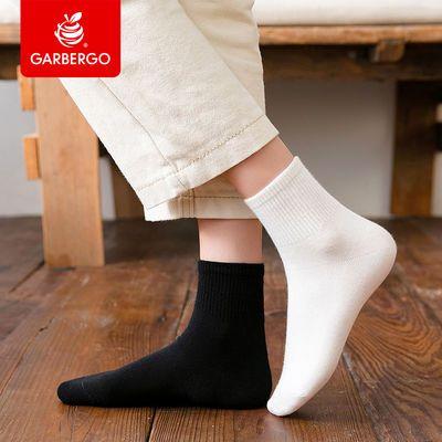 39043/白色袜子女韩版中筒袜学生运动棉袜ins潮流男情侣短筒日系黑色袜