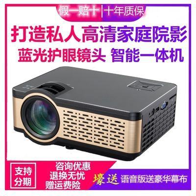 轰天炮投影机W5家用wifi无线家庭高清投影机1080p投影机手机 安卓